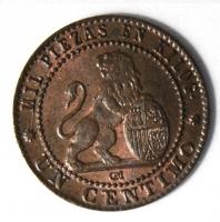 Испания 1 сентимо 1870 г., UNC, 'Временное правительство (1869-1874)'