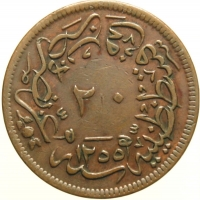 Турция 20 пар AH1255/20 (1859) 'Султан Абдул-Меджид I (1839-1861)'