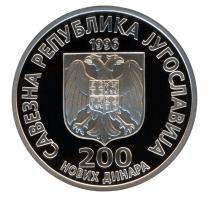 Югославия 200 новых динаров 1996 г., PROOF, '140 лет со дня рождения Николы Тесла'